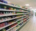 Contro la Crisi servono i consumi 0